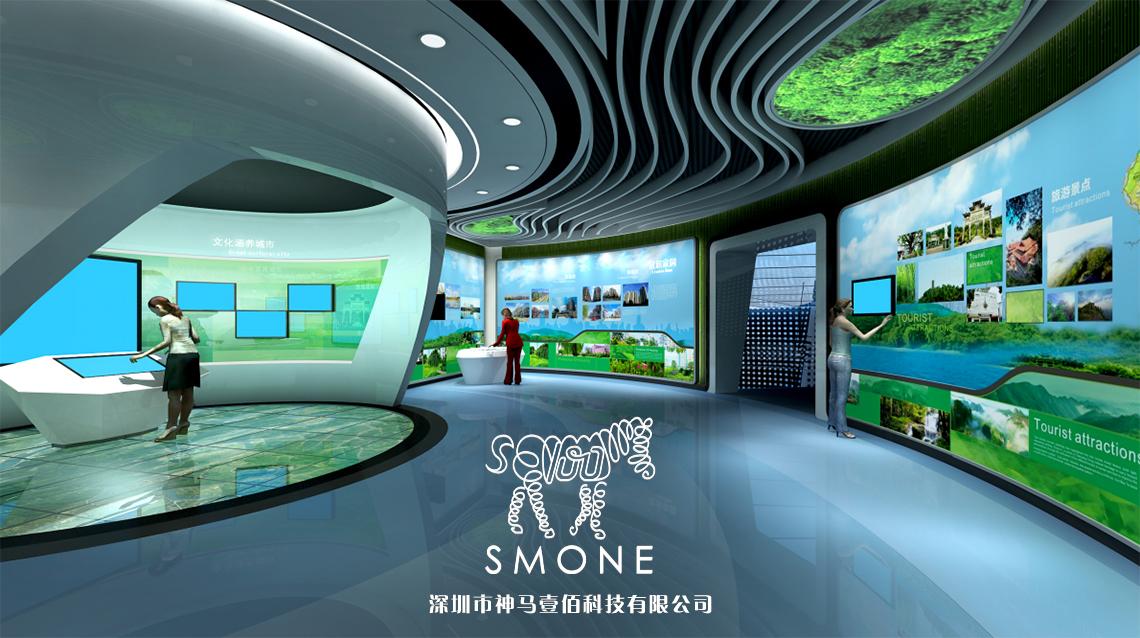 梦幻规划的曲线设计布局方案逍遥准展厅的绘制图片