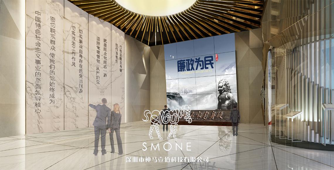 廉政文化展厅设计