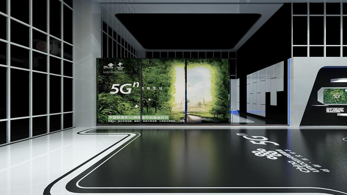 5G展厅设计
